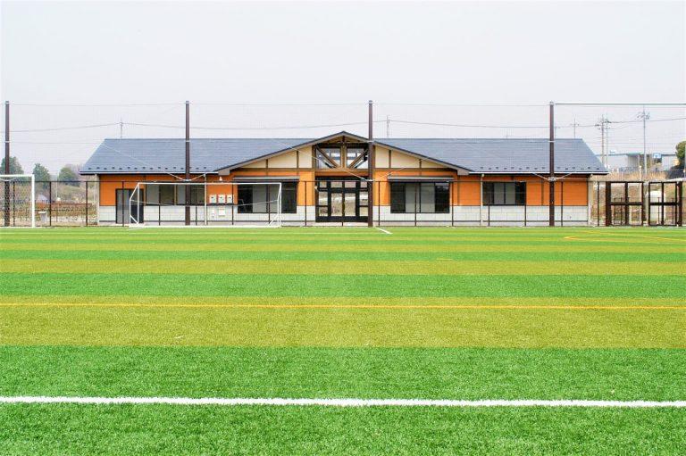 自然の森総合公園サッカー場クラブハウス